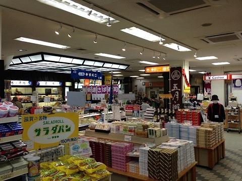 賤ヶ岳SA売店