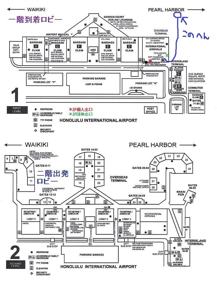 Honolulu Airport-map.JPG