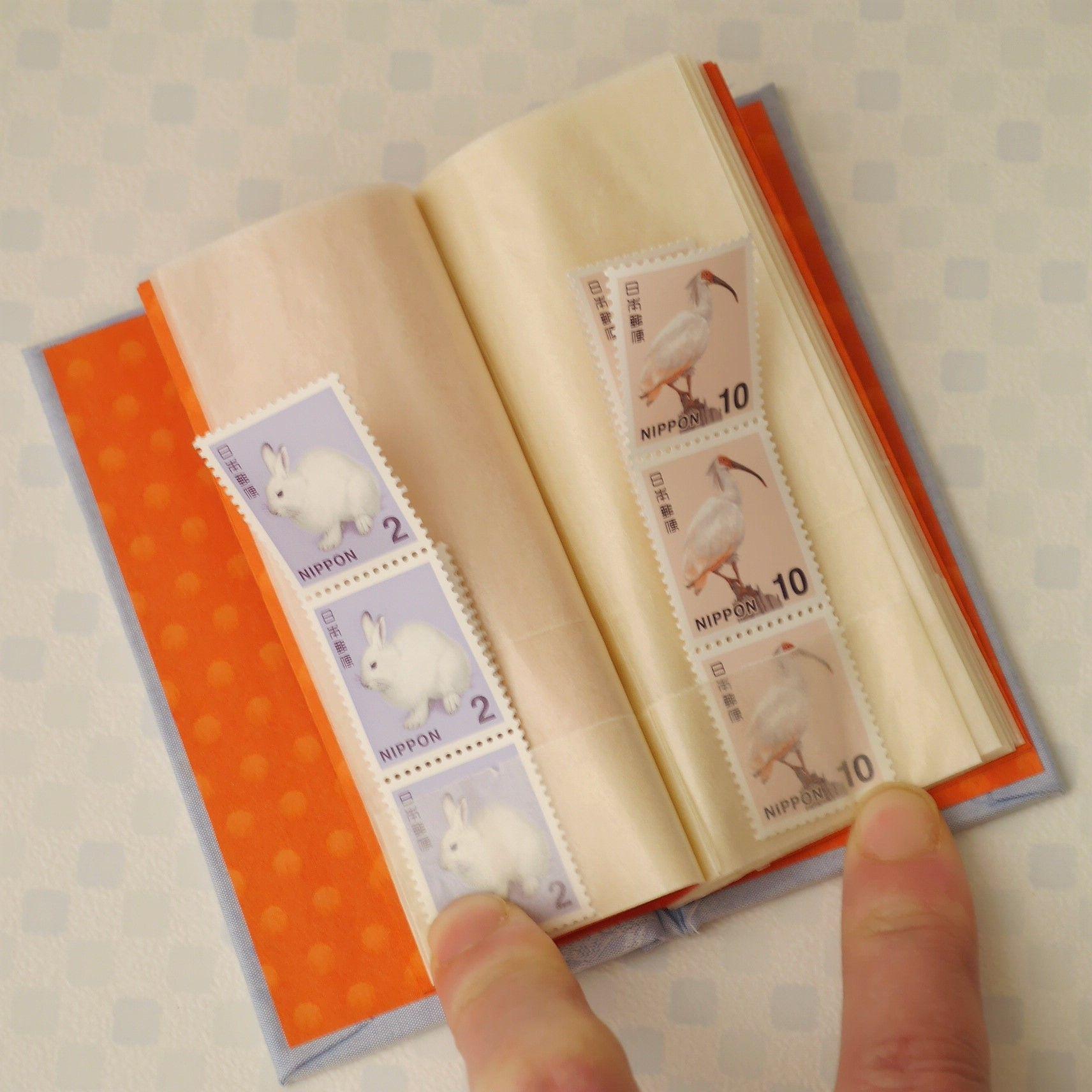 オリジナル切手帳_中