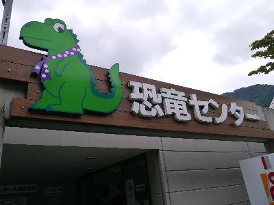 2012三波石峡12.JPG