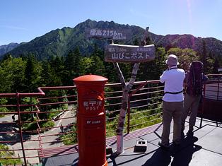 06_新穂高.JPG