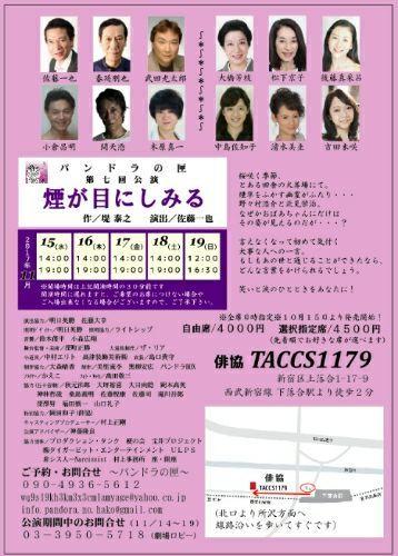 rblog-20171113125354-01.jpg