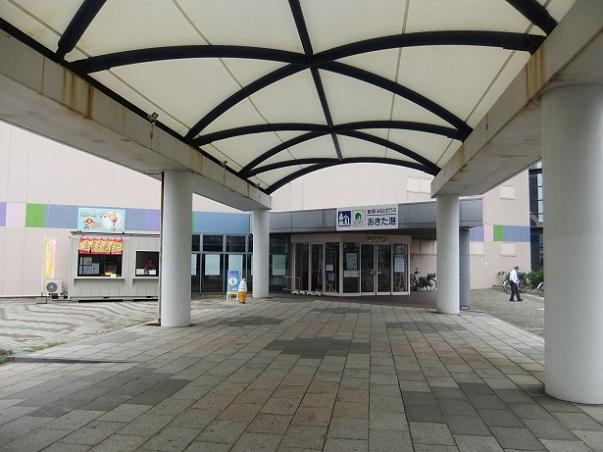 道の駅「あきた港」2