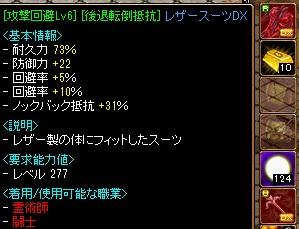 20161013プライド6.jpg