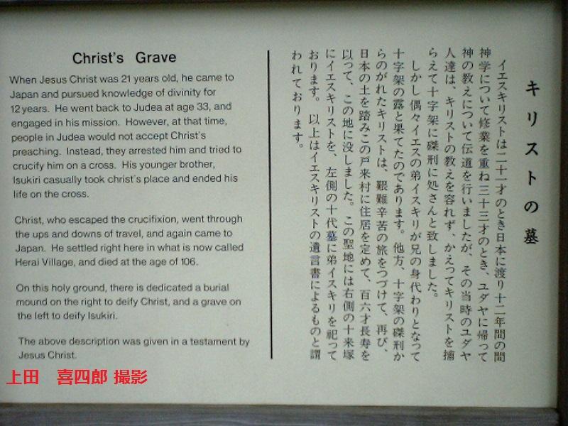 キリストの墓2