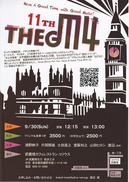 THE GM4 11th.JPG