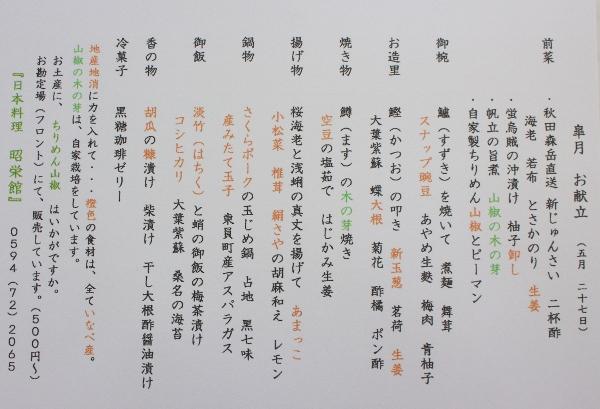 忌明け 40名様 35名様 .jpg