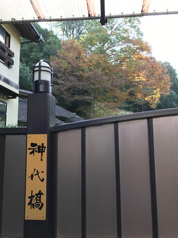 rblog-20161118080830-04.jpg
