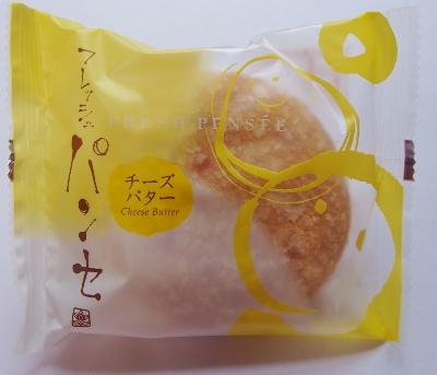 フレッシュパンセチーズの個包装.jpg