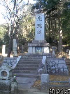 笠間忠魂の碑