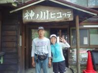 20120617_32.jpg