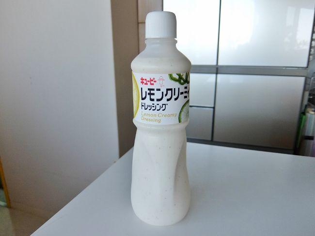 コストコ 業務用 キュピー レモンクリーミィドレッシング 円 1L