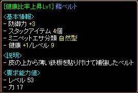 20120428003