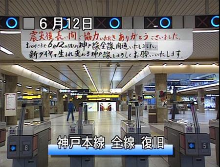 阪急DVD 15.jpg