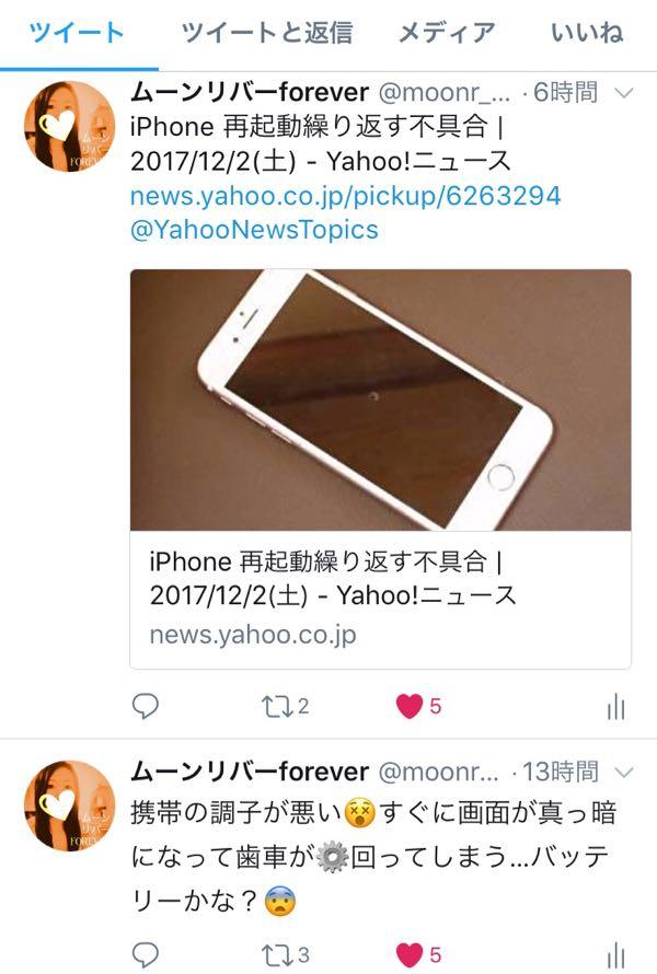 rblog-20171203002418-01.jpg