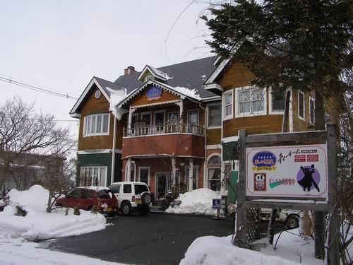 1月25日の大雪が残る2月節分