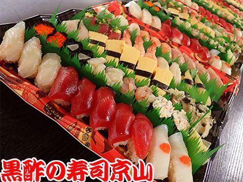 美味しい宅配寿司  江東区潮見