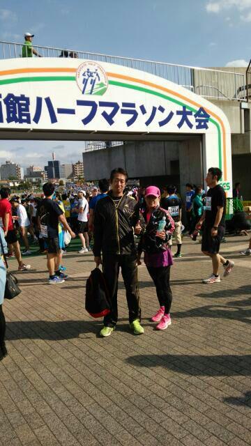 rblog-20141002105537-01.jpg