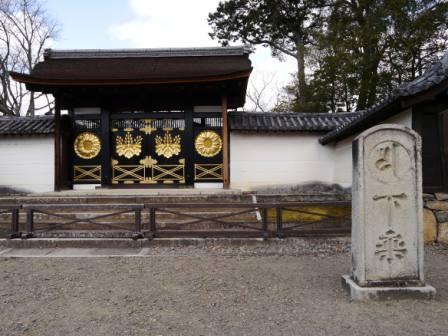 P1060392(三宝院唐門).jpg