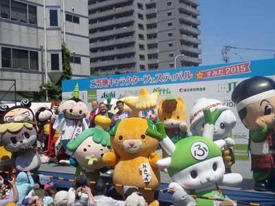 Sumida(2).jpg
