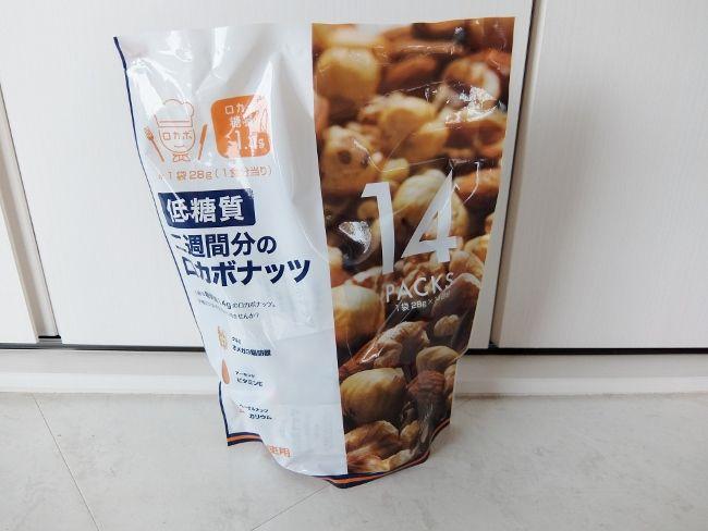 コストコ ブログ デルタ 14日間のロカボナッツ 円