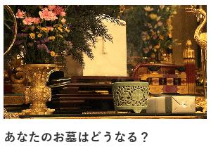20160618 NHK教育