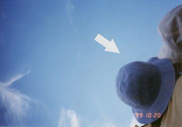 ユニバーサルスタジオ上空のUFO