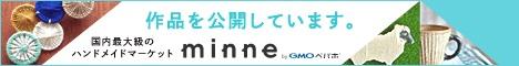 minne_b_468_60[1].jpg