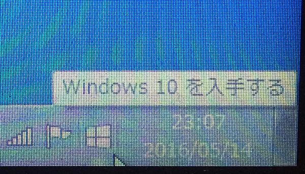 20160514_05.JPG