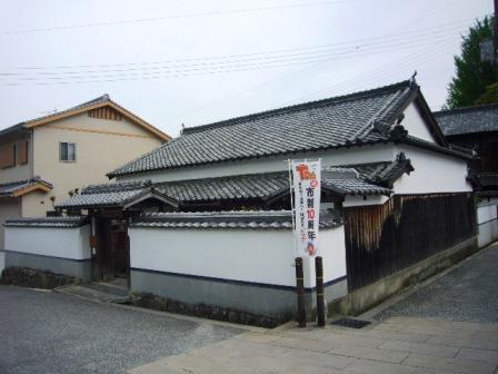 P1140403(三木露風生家).jpg