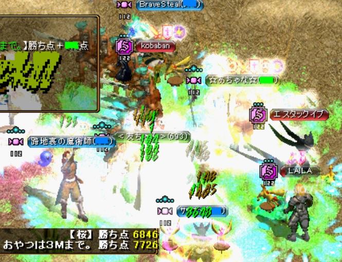 20161104桜戦3.jpg