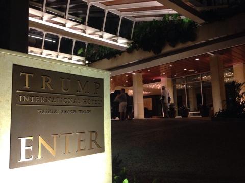玄関@トランプインターナショナルホテルワイキキビーチウォーク