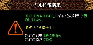 RedStone 13.03.05[02].jpg