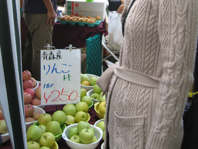 りんご.jpg