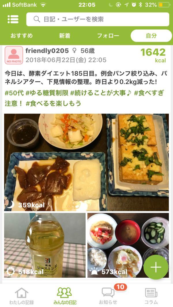 rblog-20180622220948-00.jpg
