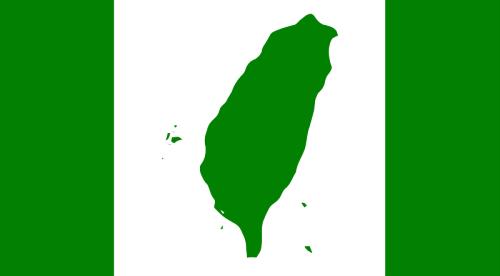 台湾旗.png