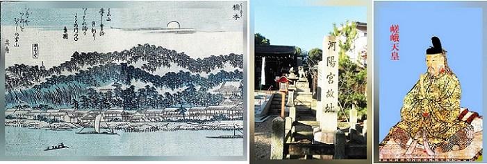 江上の船 嵯峨天皇 | アキアキのブログ - 楽天ブログ