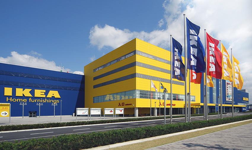 IKEA写真.jpg