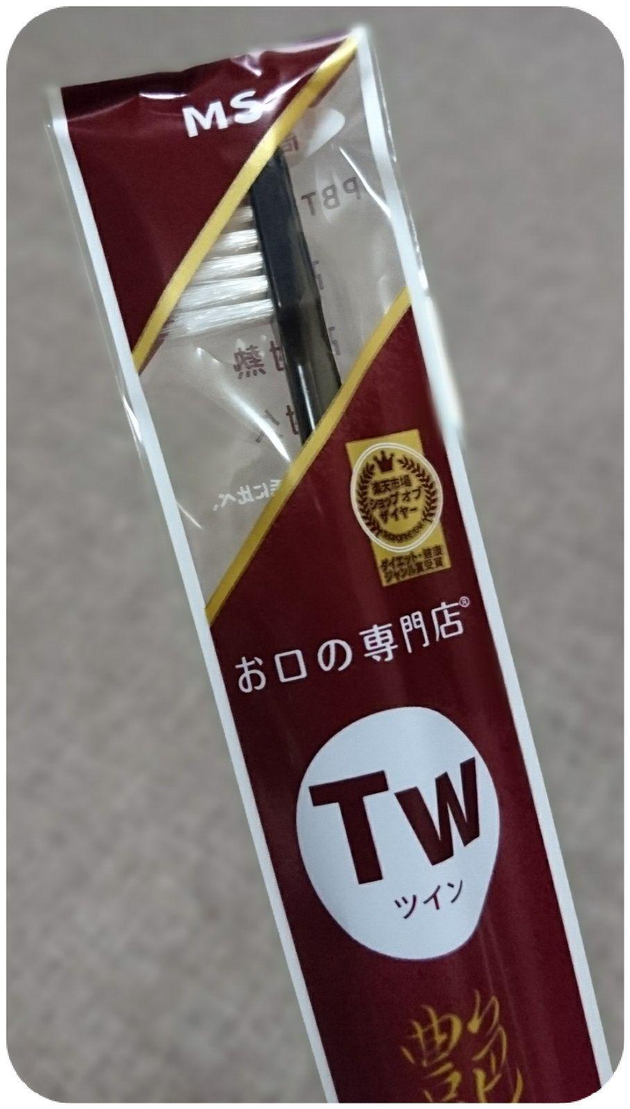1個 + 艶白歯ブラシ(日本製)
