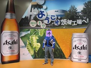 beer_kojo_commemorative.jpg