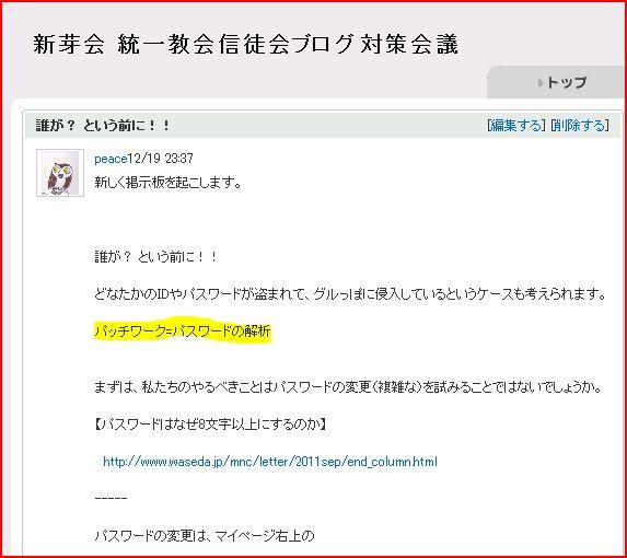 新芽会パッチワーク.JPG