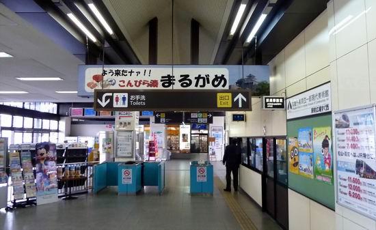 120322丸亀駅1