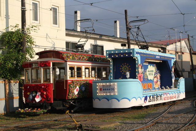 函館市電 100周年花電車運行2