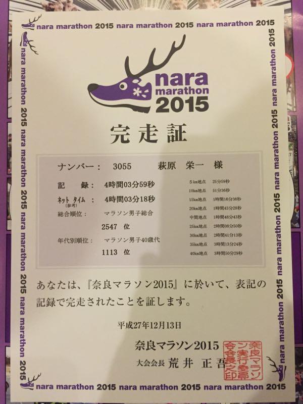 rblog-20151215001807-01.jpg