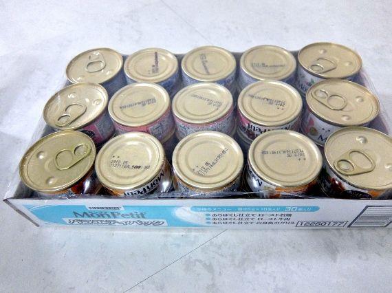 コストコで買ったキャットフード 猫缶 モンプチ30缶 1578円