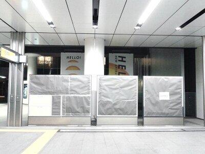 渋谷駅副都心線2013年3月・5