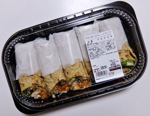 コストコ 新商品 チキンホールウィートラップ 998円 デリカテッセン カークランド チキンホールウィートラップ<br /> Chicken Whole Wheat Wrap