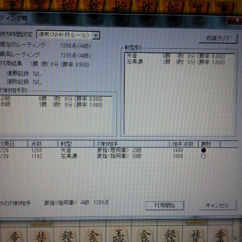 2012032920540000.jpg
