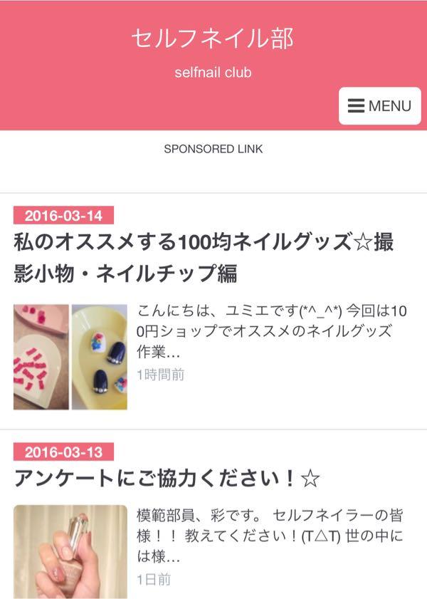 rblog-20160315192947-01.jpg