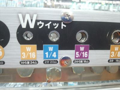 R-FJ310279.JPG